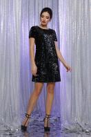 черное платье с пайетками. Платье Ираида к/р. Цвет: черный-хамелеон в интернет-магазине
