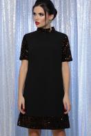 платье трапеция с пайетками. платье Бетти к/р. Цвет: черный-бронза купить