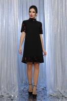 платье трапеция с пайетками. платье Бетти к/р. Цвет: черный-бронза цена