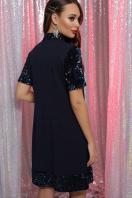платье трапеция с пайетками. платье Бетти к/р. Цвет: синий-синий цена