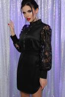 красное атласное платье. платье Киприда д/р. Цвет: черный цена