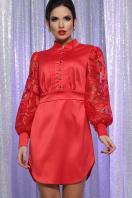 красное атласное платье. платье Киприда д/р. Цвет: красный в Украине