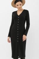 . Платье Альвия д/р. Цвет: черный купить