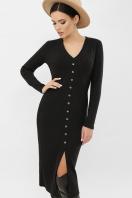 . Платье Альвия д/р. Цвет: черный цена