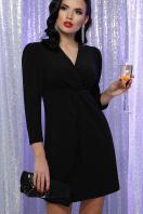 короткое платье с люрексом. платье Нила 3/4. Цвет: черный-черный цена
