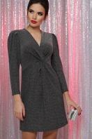 короткое платье с люрексом. платье Нила 3/4. Цвет: черный-серебро цена