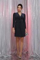 короткое платье с люрексом. платье Нила 3/4. Цвет: черный-синий цена