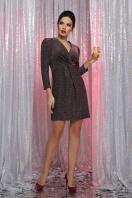 короткое платье с люрексом. платье Нила 3/4. Цвет: черный-бронза купить