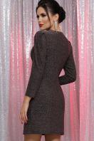 короткое платье с люрексом. платье Нила 3/4. Цвет: черный-бронза в интернет-магазине