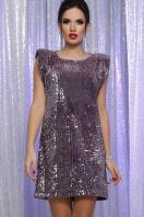 лиловое платье с пайетками. платье Авелина б/р. Цвет: т. лиловый-лиловый купить
