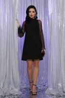 розовое платье с широкими рукавами. Платье Вилма д/р. Цвет: черный цена