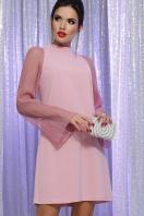 розовое платье с широкими рукавами. Платье Вилма д/р. Цвет: св.лиловый купить
