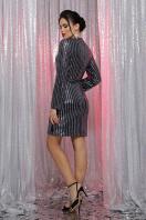 платье на новый год с пайетками. Платье Земфира д/р. Цвет: синий-серебро в интернет-магазине