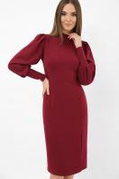 . Платье Айла д/р. Цвет: бордо цена
