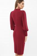 . Платье Айла д/р. Цвет: бордо в интернет-магазине