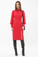 . Платье Айла д/р. Цвет: красный купить