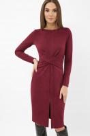 . платье Этери д/р. Цвет: бордо купить