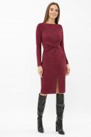 . платье Этери д/р. Цвет: бордо цена