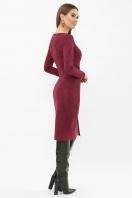 . платье Этери д/р. Цвет: бордо в интернет-магазине