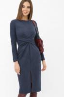 . платье Этери д/р. Цвет: синий купить