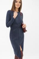 . платье Этери д/р. Цвет: синий цена