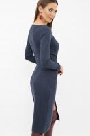. платье Этери д/р. Цвет: синий в интернет-магазине