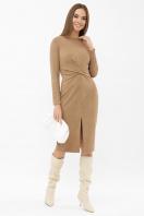. платье Этери д/р. Цвет: капучино купить