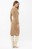 . платье Этери д/р. Цвет: капучино в интернет-магазине