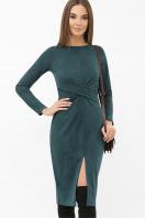 . платье Этери д/р. Цвет: изумруд купить