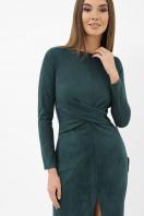 . платье Этери д/р. Цвет: изумруд цена