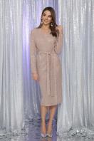 . Платье Залина д/р. Цвет: пудра купить