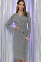. Платье Залина д/р. Цвет: серый купить