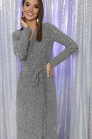 . Платье Залина д/р. Цвет: серый цена