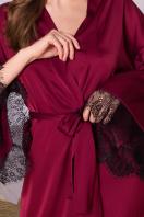 . Халат Торал д/р. Цвет: бордо в интернет-магазине