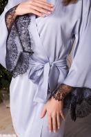 . Халат Торал д/р. Цвет: серо-голубой купить