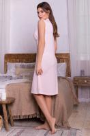 . Сорочка Нидия б/р. Колір: розовый купить