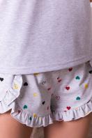 короткая пижама с шортами. Пижама Лиэль. Цвет: серый-разн. сердца в интернет-магазине