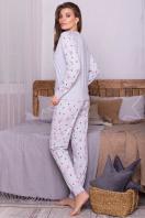 пижама с брюками для сна. Пижама Амаль. Цвет: серый-фламинго цена
