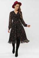 нежное платье на запах. Платье Алеста д/р. Цвет: черный-розовый цветок купить