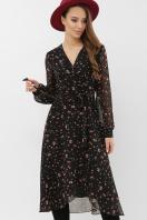 нежное платье на запах. Платье Алеста д/р. Цвет: черный-розовый цветок цена