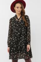 черное платье из шифона. платье Мара д/р. Цвет: черный-голубой цветок купить