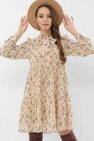 черное платье из шифона. платье Мара д/р. Цвет: бежевый-голубой цветок цена
