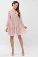 черное платье из шифона. платье Мара д/р. Цвет: пудра-сиреневый цветок купить