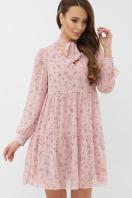 черное платье из шифона. платье Мара д/р. Цвет: пудра-сиреневый цветок цена