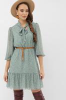 платье из шифона с рукавом три четверти. платье Малика д/р. Цвет: бирюза-персик м.цветок цена