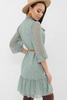 платье из шифона с рукавом три четверти. платье Малика д/р. Цвет: бирюза-персик м.цветок в интернет-магазине