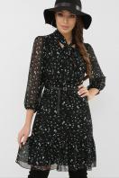 платье из шифона с рукавом три четверти. платье Малика д/р. Цвет: черный-зеленый цветок цена