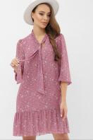 платье из шифона с рукавом три четверти. платье Малика д/р. Цвет: лиловый-белый цветок купить