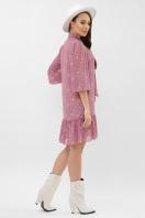 платье из шифона с рукавом три четверти. платье Малика д/р. Цвет: лиловый-белый цветок в интернет-магазине