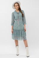 платье хаки из шифона. Платье Элисон 3/4. Цвет: бирюза-белый цветок купить